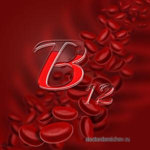 Витамин В12-дефицитная анемия